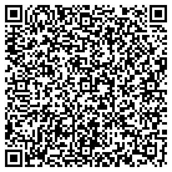 QR-код с контактной информацией организации МЕЧТА ТОРГОВОЕ ПРЕДПРИЯТИЕ
