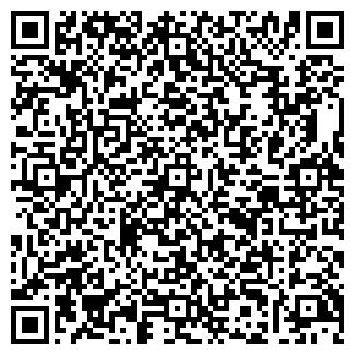 QR-код с контактной информацией организации КАРАД