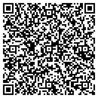 QR-код с контактной информацией организации УРАЛОЧКА