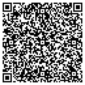 QR-код с контактной информацией организации № 50 МАГАЗИН