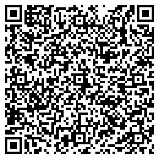 QR-код с контактной информацией организации ВЕРАЛ ФИРМА