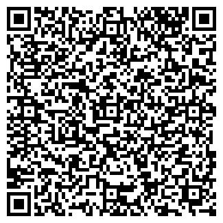 QR-код с контактной информацией организации ЭРИДАН ТД