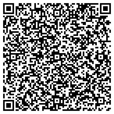 QR-код с контактной информацией организации БИЙСКИЙ МАШИНОСТРОИТЕЛЬНЫЙ ЗАВОД, ООО