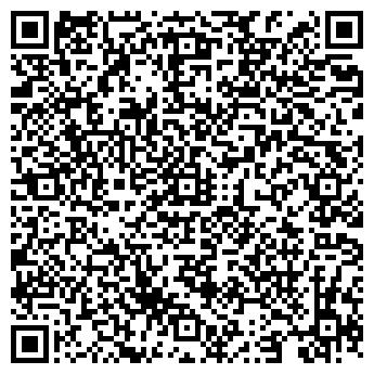 QR-код с контактной информацией организации СТАНЦИЯ ТЕХОБСЛУЖИВАНИЯ № 119