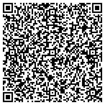 QR-код с контактной информацией организации ООО БИЙСКОЕ УЧЕБНО-ПРОИЗВОДСТВЕННОЕ ПРЕДПРИЯТИЕ ВОС