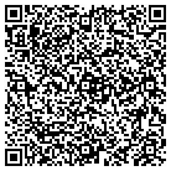 QR-код с контактной информацией организации ООО КИРПИЧНЫЙ ЗАВОД N 2