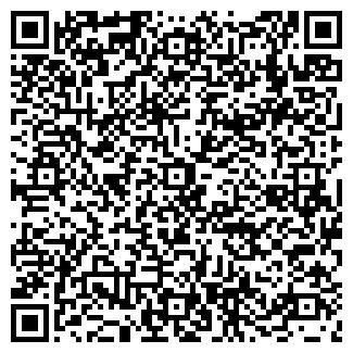 QR-код с контактной информацией организации ООО АГРОФИРМА ИВАН