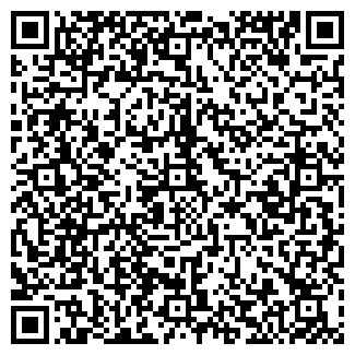 QR-код с контактной информацией организации ФОМИНСКОЕ, ЗАО