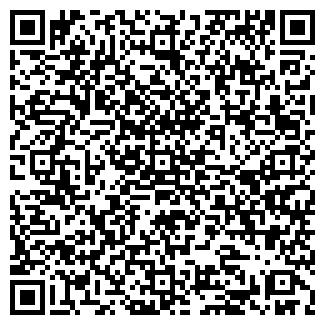 QR-код с контактной информацией организации ПРОМЫШЛЕННЫЙ КГУП