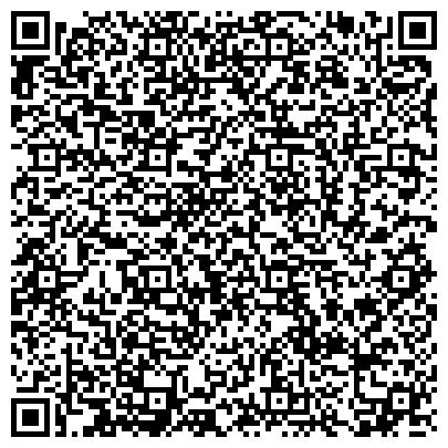 QR-код с контактной информацией организации БИЙСКОЕ УЧИЛИЩЕ ИСКУССТВ