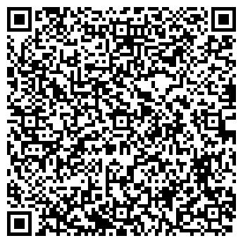 QR-код с контактной информацией организации ИМ. КАЛИНИНА КОЛХОЗ
