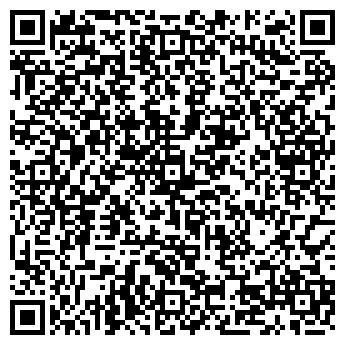 QR-код с контактной информацией организации ШЕБАЛИНСКИЙ ЛЕСПРОМХОЗ, ОАО