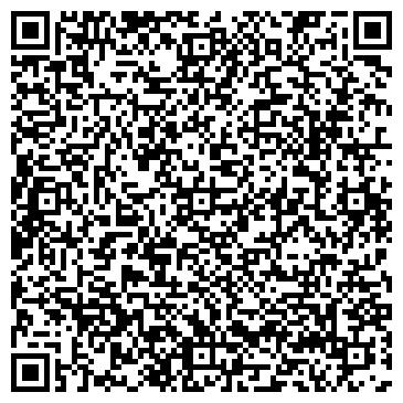 QR-код с контактной информацией организации БИЙСКИЙ ГОРОДСКОЙ ДРАМАТИЧЕСКИЙ ТЕАТР