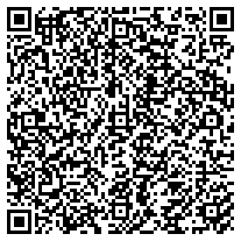 QR-код с контактной информацией организации РАСЧЕТНО-КАССОВЫЙ ЦЕНТР ШЕБАЛИНО