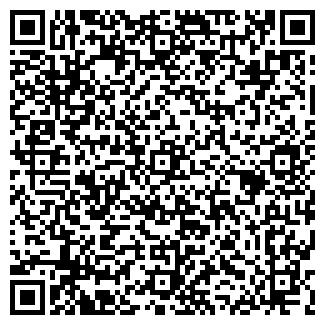 QR-код с контактной информацией организации ТВ-АЛБИ