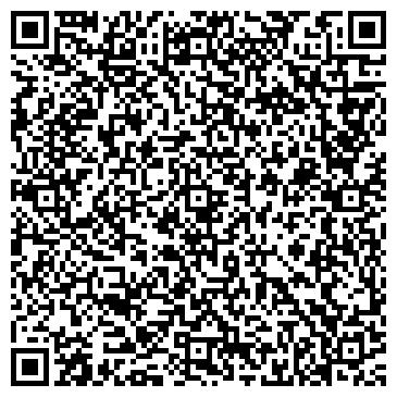 QR-код с контактной информацией организации ЗАПСИБЭЛЕКТРОМОНТАЖ БИЙСКИЙ ФИЛИАЛ