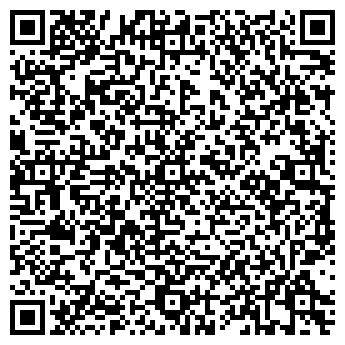 QR-код с контактной информацией организации ВЕРХ-БЕХТИМИРСКОЕ, ЗАО