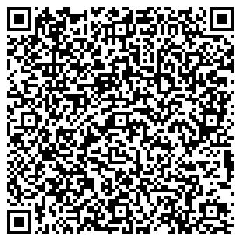 QR-код с контактной информацией организации БИЙСКИЙ РАБОЧИЙ, ООО