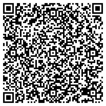 QR-код с контактной информацией организации БИЙСКИЙ ДОРОЖНИК, ОАО