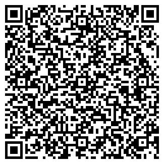 QR-код с контактной информацией организации № 274