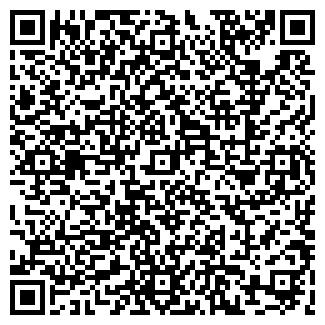 QR-код с контактной информацией организации ТВ-КОМ АО