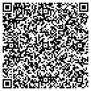 """QR-код с контактной информацией организации НПК """"Алтай"""""""