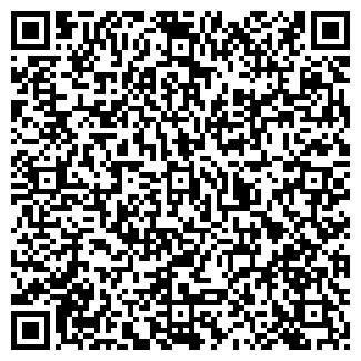 QR-код с контактной информацией организации НОВИКОВСКОЕ, ТОО