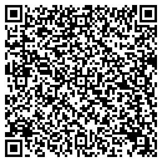 QR-код с контактной информацией организации УГРЕНЕВСКОЕ, ТОО
