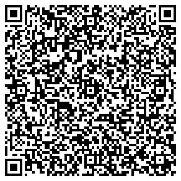 QR-код с контактной информацией организации БИЙСКИЙ СЕЛЬСКОХОЗЯЙСТВЕННЫЙ ТЕХНИКУМ ФГАУСПО