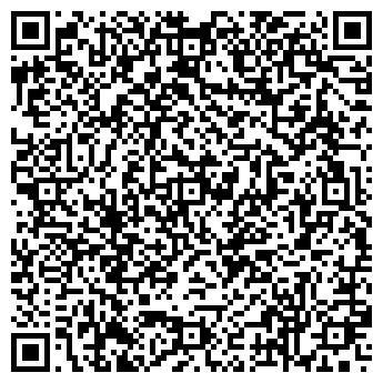 QR-код с контактной информацией организации БИЙСКИЙ АВТОРЕМОНТНЫЙ ЗАВОД