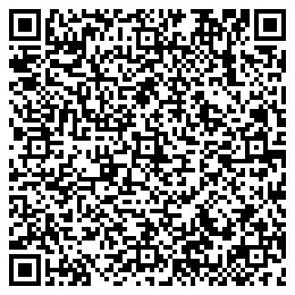 QR-код с контактной информацией организации АЛЬВА МЕДИЯ