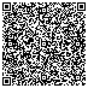 QR-код с контактной информацией организации № 11 УМСР КОММЕРЧЕСКАЯ ОРГАНИЗАЦИЯ