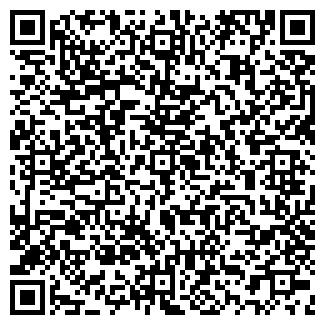 QR-код с контактной информацией организации БИЙСКАЯ ТЭЦ № 1, ОАО