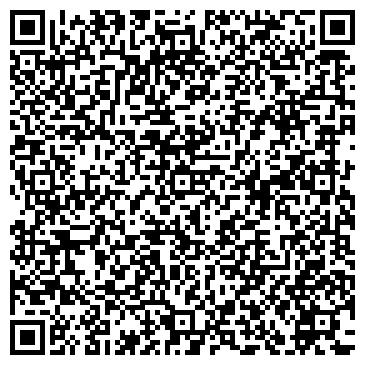 QR-код с контактной информацией организации РАССВЕТ КОЛЛЕКТИВНОЕ ХОЗЯЙСТВО