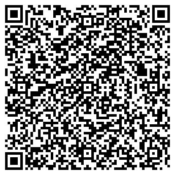 QR-код с контактной информацией организации БИЛЮТАЙСКОЕ КОЛХОЗ
