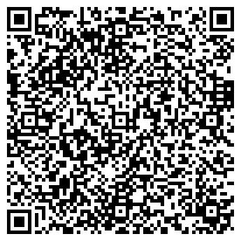 QR-код с контактной информацией организации ОКИНО-КЛЮЧЕВСКИЙ УГОЛЬНЫЙ РАЗРЕЗ