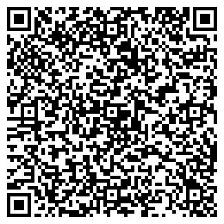 QR-код с контактной информацией организации СБ РФ № 2450