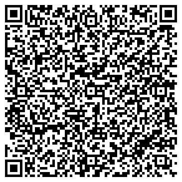 QR-код с контактной информацией организации БИЧУРА РАСЧЕТНО-КАССОВЫЙ ЦЕНТР