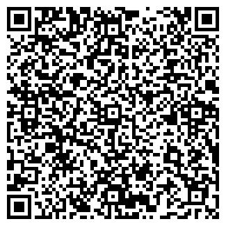 QR-код с контактной информацией организации ПРИЧУЛЫМСКОЕ, ЗАО