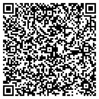 QR-код с контактной информацией организации МОБИЛЬ, ОАО