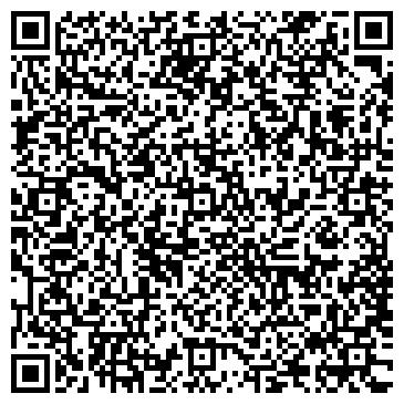 QR-код с контактной информацией организации БОЛОТНАЯ ЖЕЛЕЗНОДОРОЖНАЯ СТАНЦИЯ