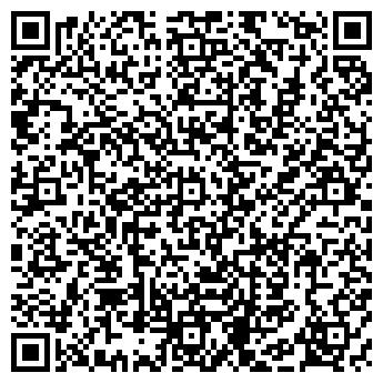 QR-код с контактной информацией организации БОЛЬШЕМУРТИНСКОЕ, ЗАО