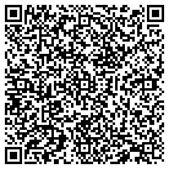 QR-код с контактной информацией организации МОЗЫРЬ, ХИМСЕРВИС ОАО