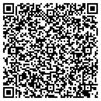 QR-код с контактной информацией организации ООО МЯСО