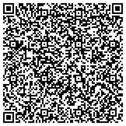 QR-код с контактной информацией организации БОРЗИНСКИЙ ОТДЕЛ СОЦИАЛЬНОЙ ЗАЩИТЫ НАСЕЛЕНИЯ