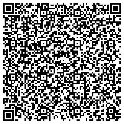 QR-код с контактной информацией организации Борзинский комплексный центр социального обслуживания населения «Саранка»