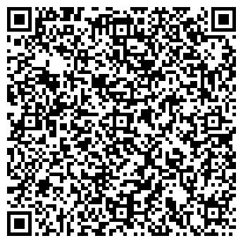 QR-код с контактной информацией организации МПКЦ-КАЛИБР ООО