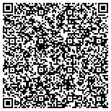 QR-код с контактной информацией организации ДОПОЛНИТЕЛЬНЫЙ ОФИС ЧИТИНСКОГО РФ ОАО РОССЕЛЬХОЗБАНК