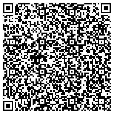 QR-код с контактной информацией организации ГУСО БОРЗИНСКИЙ КОМПЛЕКСНЫЙ ЦЕНТР СОЦИАЛЬНОГО ОБСЛУЖИВАНИЯ НАСЕЛЕНИЯ САРАНКА ЗАБАЙКАЛЬСКОГО КРАЯ