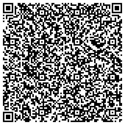 QR-код с контактной информацией организации ГУСО ШЕРЛОВОГОРСКИЙ КОМПЛЕКСНЫЙ ЦЕНТР СОЦИАЛЬНОГО ОБСЛУЖИВАНИЯ НАСЕЛЕНИЯ ТОПАЗ ЧИТИНСКОЙ ОБЛАСТИ